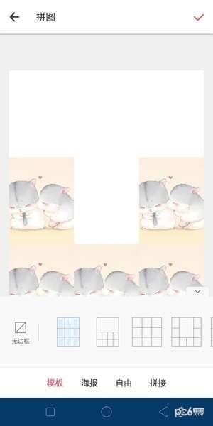 心形照片拼图手机软件下载