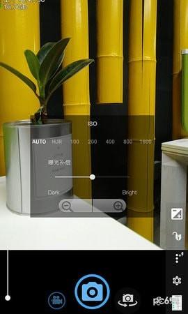 轻清相机软件截图1