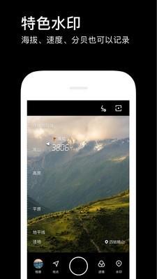 彩印相机app软件截图3