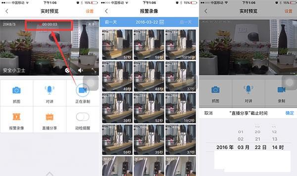 大华乐橙app