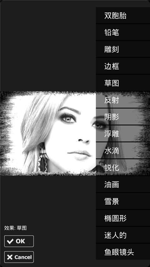 P图韩妆美颜秀软件截图3
