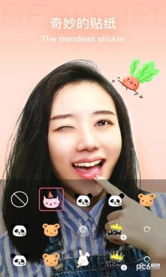 Dook Camera app软件截图3