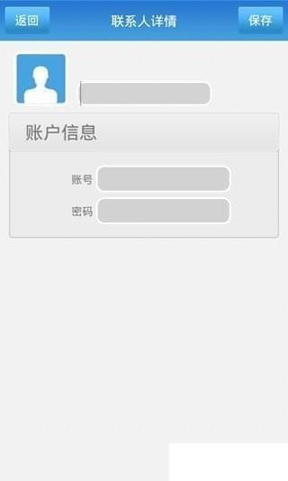 uc监控软件手机版下载