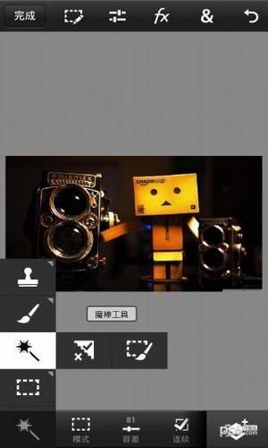 ps touch中文版软件截图0