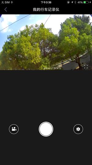 黑球行车记录仪软件截图3