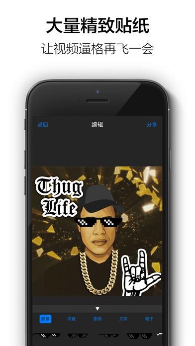 暴徒生活app软件截图1