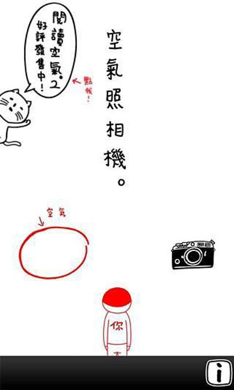 韩式照相机