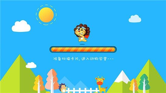 奥狮卡app