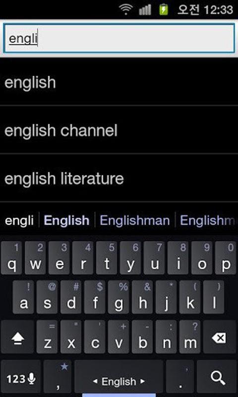 双语互译神器