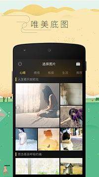 桔子图片手机版软件截图3