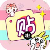 漫画脸app
