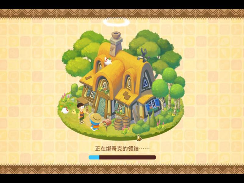 哆啦A梦:大雄的牧场物语 PC版下载