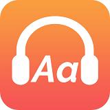 英语听力app推荐
