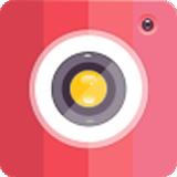 高清美颜相机软件