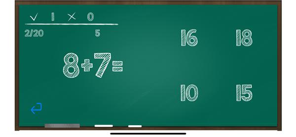 +-x÷小学数学软件截图0