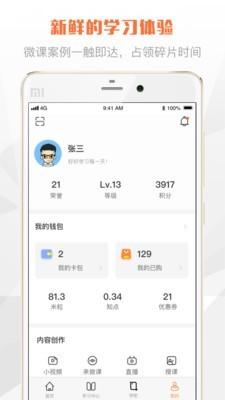 上海土建软件截图2