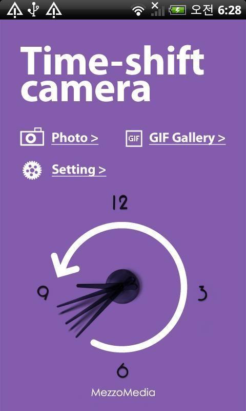 抓拍相机软件截图0