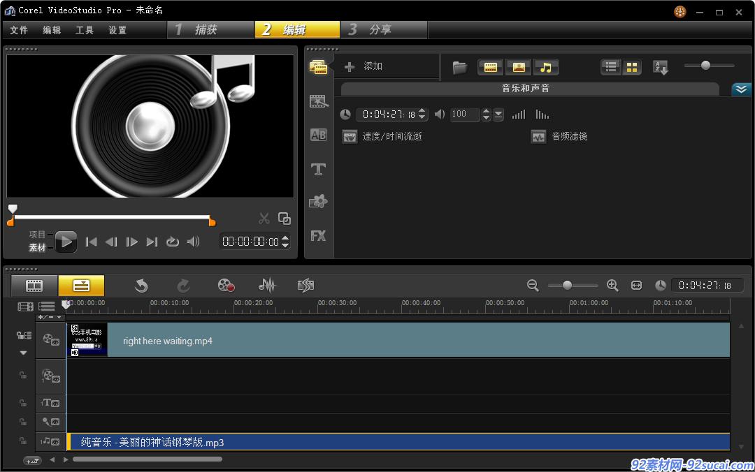 视频编辑软件前十名软件合辑