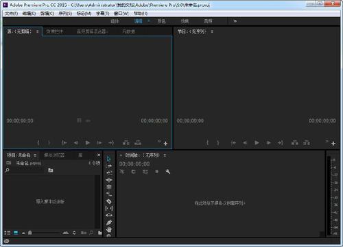 手机专业视频剪辑软件