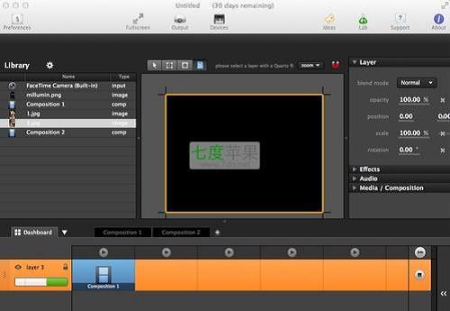 3d短视频制作软件软件合辑