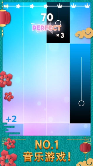 Magic Tiles 3: Piano Game软件截图1