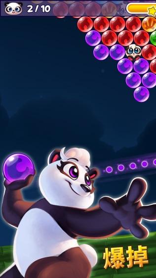 熊猫泡泡软件截图0