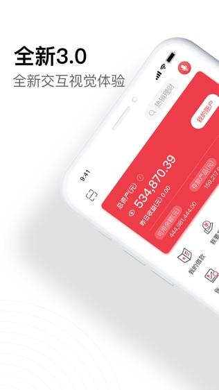 湖南三湘银行软件截图0