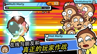 Rick and Morty: Pocket Mortys软件截图1