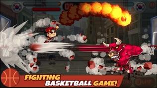 Head Basketball软件截图1