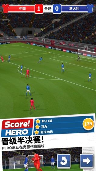 Score! Hero软件截图0