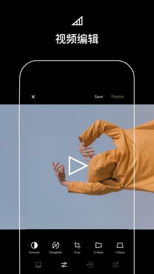 VSCO Cam(照片拍摄)软件截图0