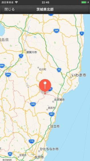 Earthquake Information软件截图2