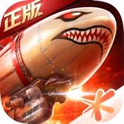 红警OLiPhone版免费下载_红警OLapp的ios最新版1.4.101下载-多特苹果应用下载