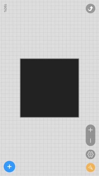 屏掌控(灰度科技软件截图1