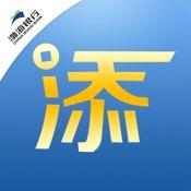 渤海银行添金宝