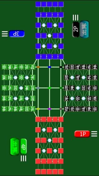 四国军棋软件截图2