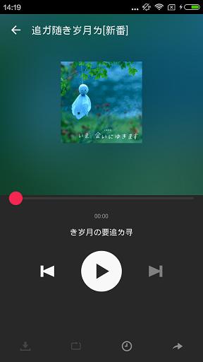 新番日剧通