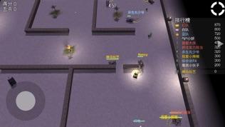 坦克大作战软件截图1