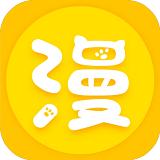 动漫本子app