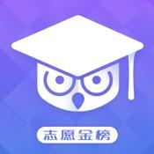 高考软件app排行