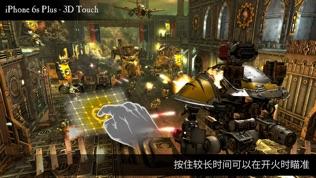 Warhammer 40,000: Freeblade软件截图2