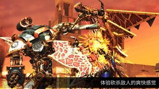 Warhammer 40,000: Freeblade软件截图1