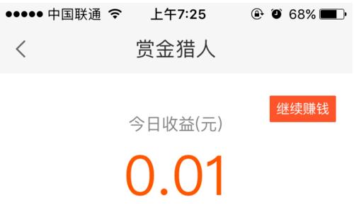 手机做任务赚钱app秒到账