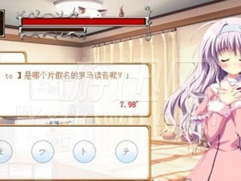 萌妹子教你学日语 中文版下载
