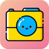 海星水印相机