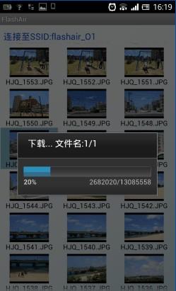 东芝wifi卡