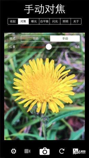 xn相机软件截图0
