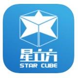 星立方大数据平台