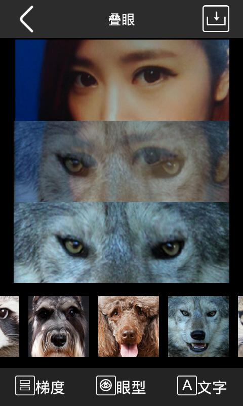 搞怪变脸相机软件截图3