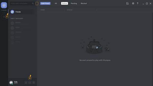 Discord(语音聊天沟通软件)下载